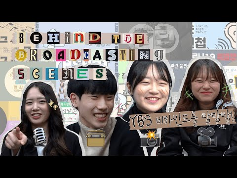 BBS : Behind the Broadcasting Scenes - 제1화